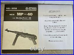 MARUSHIN Metal/ABS MP40 Pfc Model Kit (Marushin, MGC), NEW IN BOX