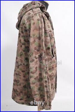 Winter jacket parka pants Pea Dot Erbsen pattern Austria German 1944-45