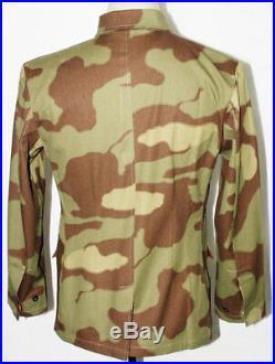 Ww2 German Army M43 Italian Camo Field Tunic & Trousers Set Uniform Size XL